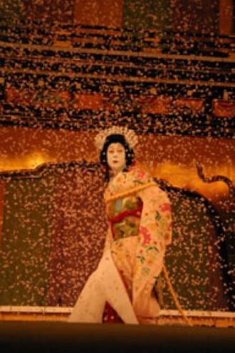 Kabuki 10