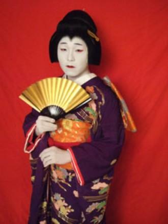 Kabuki 11