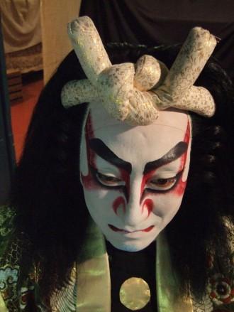 Kabuki 13
