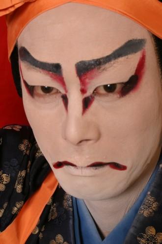 Kabuki 16