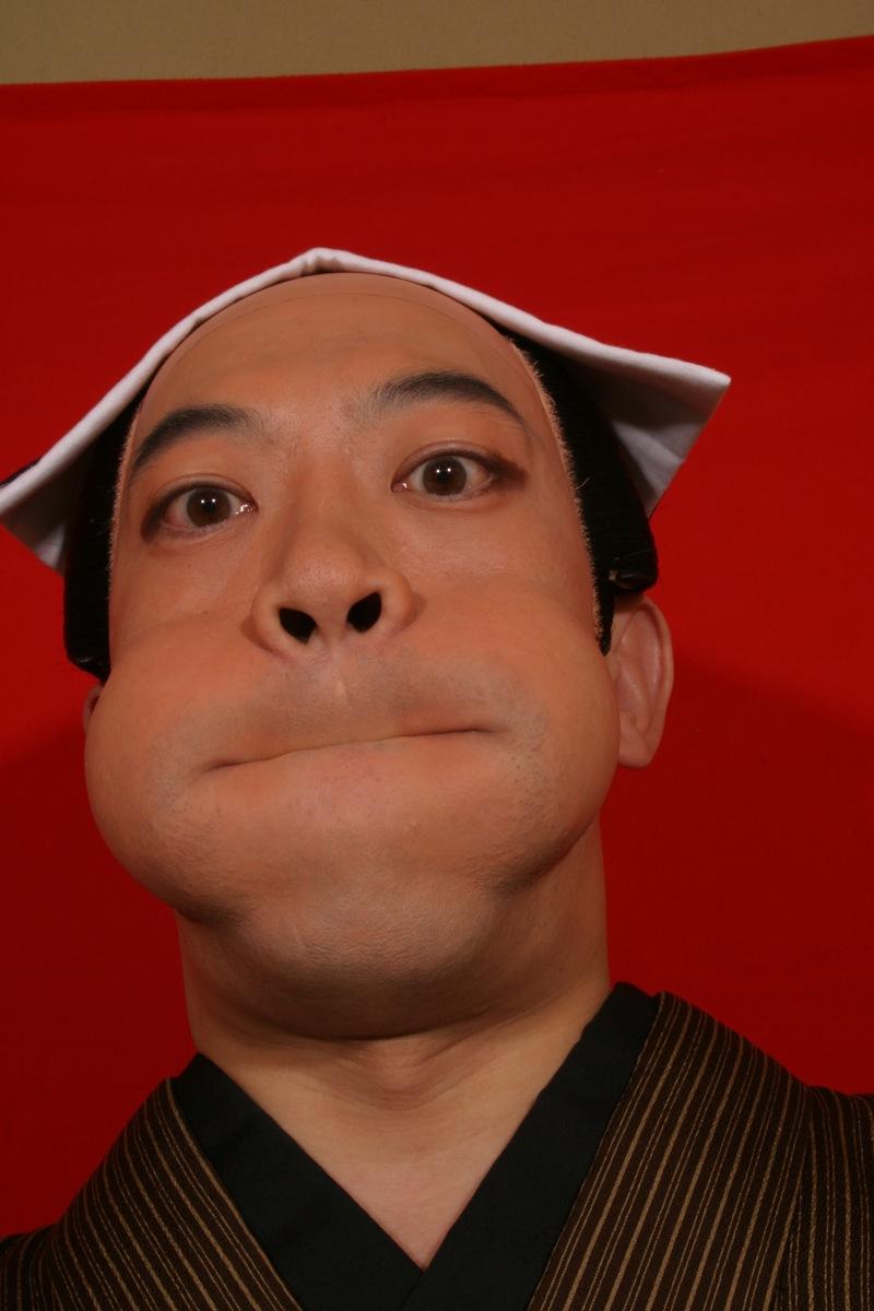 kabuki_23cmickrock