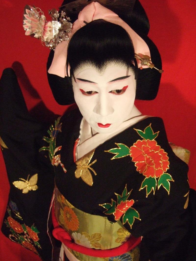 kabuki_24cmickrock