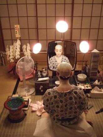Kabuki 27