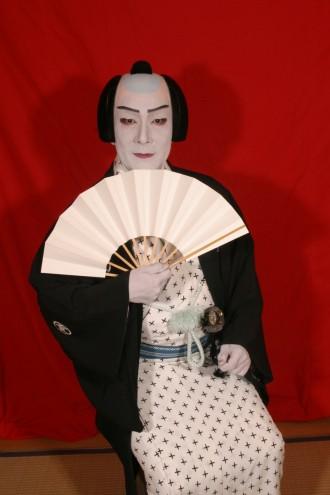 Kabuki 9