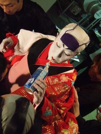 Kabuki 12