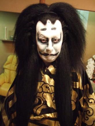 Kabuki 14