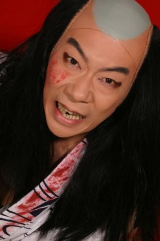Kabuki 18