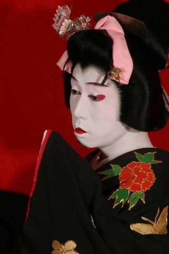 Kabuki 20
