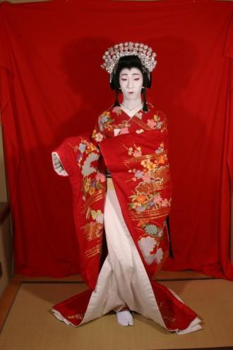 Kabuki 21