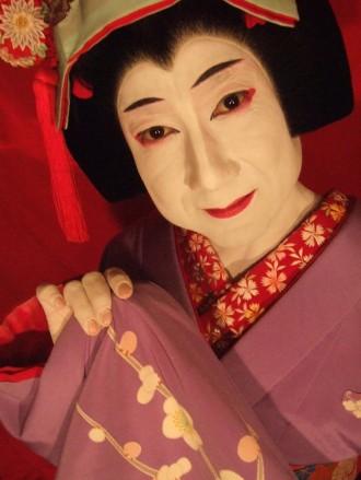 Kabuki 25
