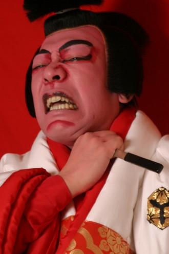 Kabuki 8